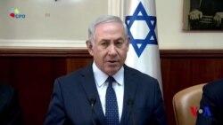 Netanyaxu BMT agentligini yopishga chaqirdi