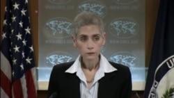US Terror Report