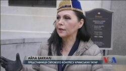 Українські дні у Вашингтоні – які нагальні для України питання просували цьогоріч народні лобісти. Відео