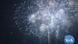 O fim-de-semana de 4 de Julho é sempre uma festa