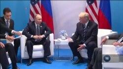 Втручання Москви – й досі головна тема для розслідування в США. Відео