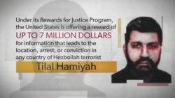 Rewards for Fugitives: Tilal Hamiyah