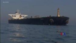 2019-08-20 美國之音視頻新聞: 美國警告地中海國家不要與一艘伊朗油輪有任何商 業往來