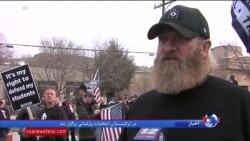 تجمع هایی در مخالفت با سخت تر کردن قوانین مالکیت اسلحه