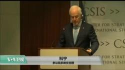 VOA连线:重量级共和党领袖:中国崛起为美国安全威胁