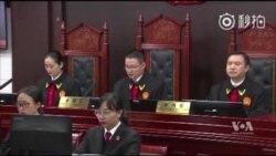 ศาลจีนสั่งจำคุก 2 นักเคลื่อนไหวชาวไต้หวัน