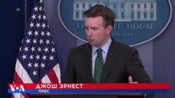 Белый дом поддержал расследование Конгресса о вмешательстве России в президентские выборы в США