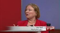 آماندا بنت: تلویزیون چشم مردم را باز کرد که بقیه جهان چطور زندگی میکند