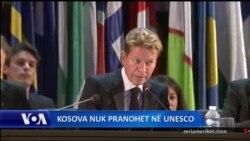 Kosova nuk futet ne UNESCO