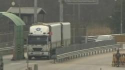 南韓暫停開城聯合工業園區運作