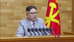 2018-1-1 美國之音視頻新聞:金正恩警告美國要正視北韓核武能力