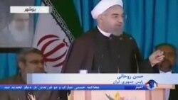 روحانی:کاهش قیمت نفت به نفع عربستان نیست