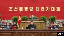 지난 1월 북한 평양에서 노동당 8차 대회가 열렸다.