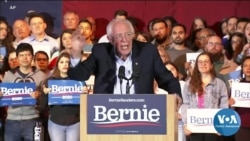 Подробиці внутрішньопартійних виборів демократів у Неваді. Відео