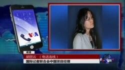 VOA连线: 甘肃三记者被拘涉嫌公权力干预司法