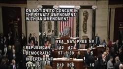 美國國會通過短期開支法案 避免政府關門