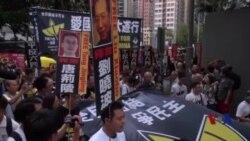 千人参加香港支联会平反六四游行