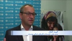 یونیسف نسبت به وضعیت کودکان سوری و یمنی هشدار داد؛ وضعیت خطرناک است