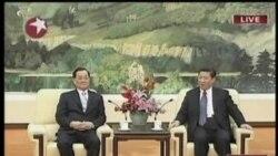 VOA连线: 连战会见大陆高层领导人