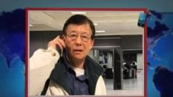 VOA连线:传中共下令禁止媒体报道反马列毛言论