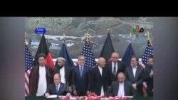 SAD – Afganistan: Okončana krupna neizvjesnost