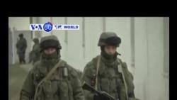 VOA國際60秒(粵語): 2014年3月3日