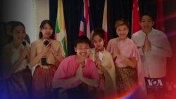เปิดประสบการณ์เยาวชนไทย โครงการ Southeast Asia Youth Leadership 2016