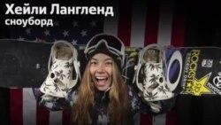 Cамые молодые атлеты олимпийской сборной США