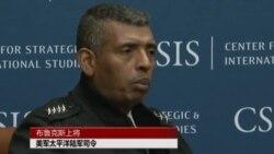 美陆军司令称亚洲再平衡进展实在