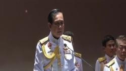 巴育稱泰王已認可其執掌國政