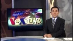 VOA卫视(2013年4月21日 第一小时节目)