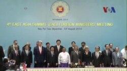 Truyền hình vệ tinh VOA Asia 12/8/2014