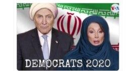 Trump apoya a los manifestantes iraníes