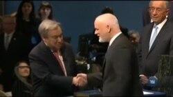Ось які проблеми бачить новий генеральний секретар ООН Антоніу Ґутерреш. Відео