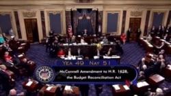 美國國會參議院部分廢除奧巴馬醫保法努力以失敗告終(粵語)