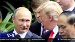 Presidenca Trump dhe Rusia