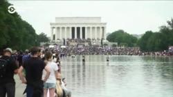 «Марш на Вашингтон»-2020