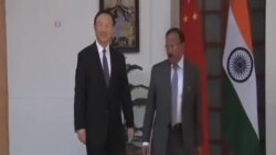 中印舉行第18輪邊界談判