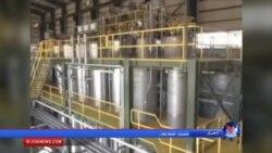 آسوشیتدپرس: ۱+۵ به ایران وعده فناوری های پیشرفته اتمی داده است