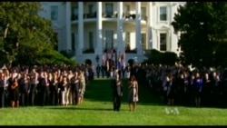 White House Holds Moment of Silence for 9/11 Victims