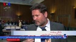 مایکل پریجنت: سپاه در لیست تروریستی باشد، حزب الله و دیگران پول کمتری خواهند داشت