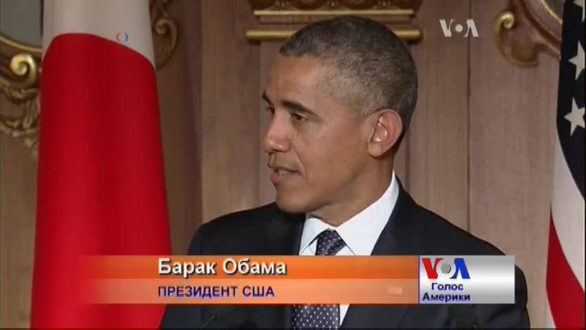 Обама натякнув, що нові санкції чекають підпису