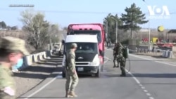 მკაცრი საკარანტინო რეჟიმი - თავდაცვის ძალები ხუთი მუნიციპალიტეტის შესასვლელს აკონტროლებენ