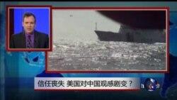 VOA卫视(2015年6月27日 第二小时节目:焦点对话 完整版(重播))
