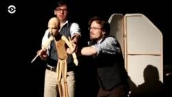 В Чикаго проходит фестиваль театра кукол из разных уголков мира