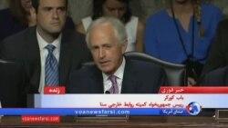 باب کورکر: توافق صنعتی شدن برنامه هسته ای ایران را تضمین می کند