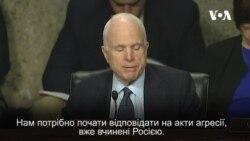 """""""Путіну вже давно настав час заплатити"""" за Україну та вибори - Маккейн. Відео"""