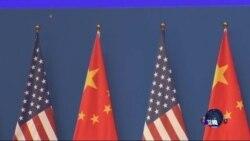 美中对话议题:包括气候变化、人权、南中国海