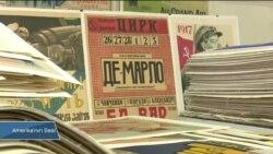 Bu Müzede Yarım Milyon Poster Sergileniyor