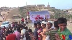 রোহিঙ্গা সঙ্কট সমাধানে বাংলাদেশ সরকারের পাশে থাকবে তুরস্ক